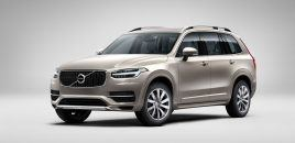 Volvo XC90 T5 is U.S. Bound & Starts at $44,945