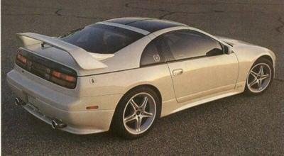 eBay Find: Stillen 300ZX SMZ