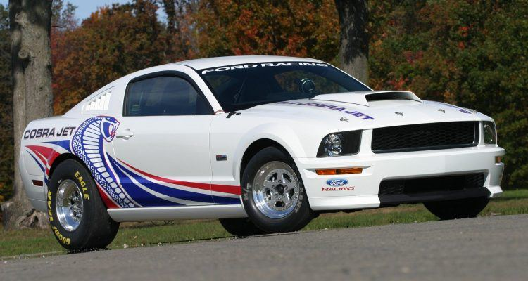 2008 Cobra Jet Mustang Officially Unveiled at SEMA, Las Vegas