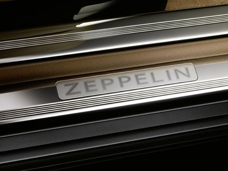 Maybach Zeppelin door sill.jpg