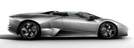 Lamborghini Reventon Roadster side