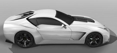 Lamborghini Toro Concept side