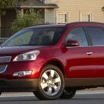 2010 Chevy Traverse 1