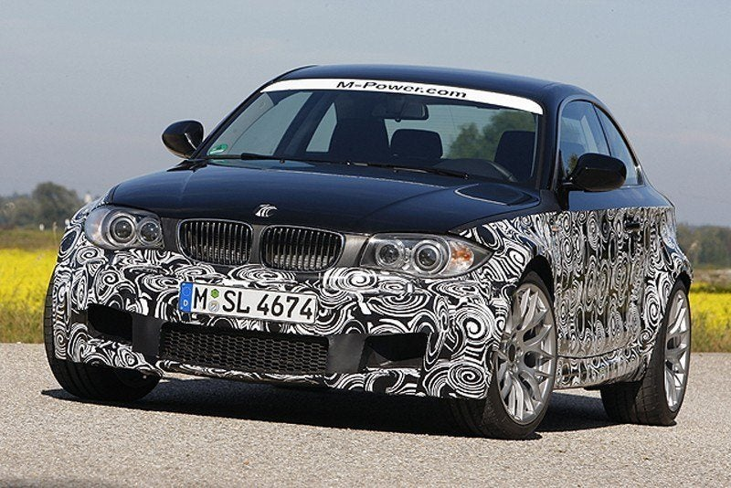 BMW 1-Series M Front View