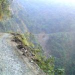 North Yungas Road Bolivia