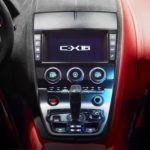 Cool Cat: Jaguar Unleashes C-X16 Concept at Frankfurt 36