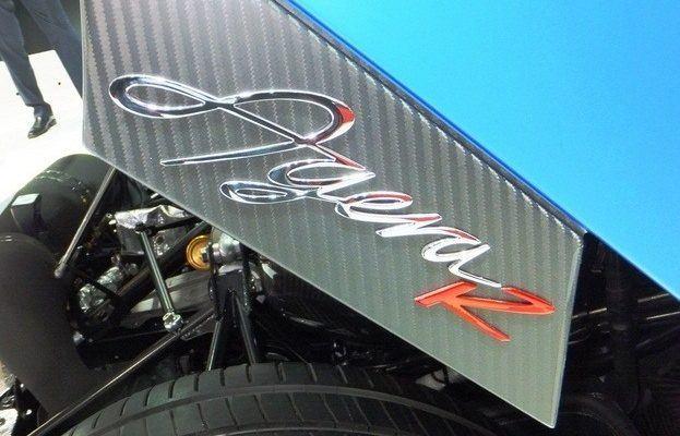 Koenigsegg Agera R emblem