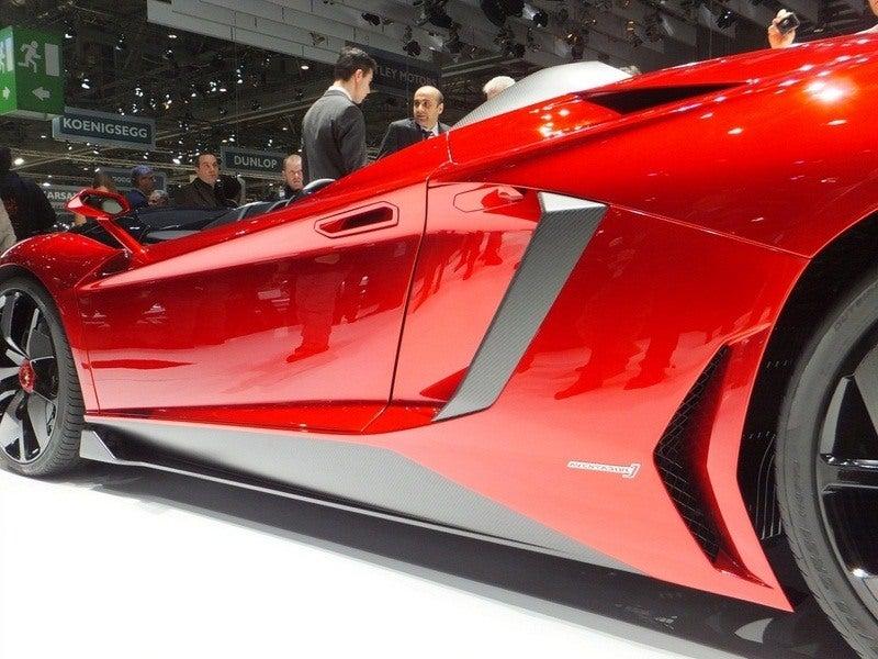 Lamborghini Aventador J side
