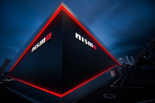The new NISMO HQ by night