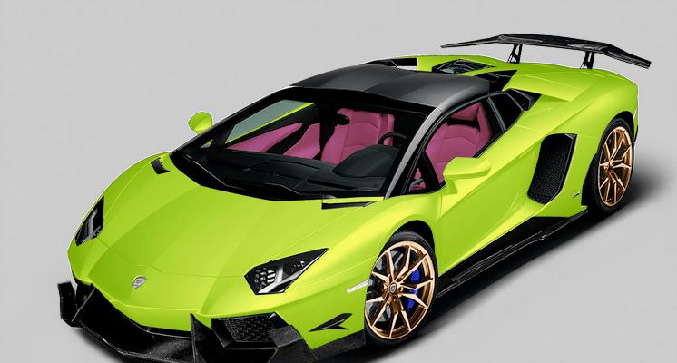 Ugly Lamborghini Aventador