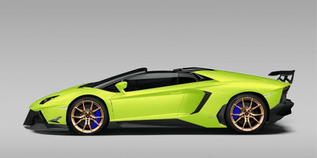 Ugly Lamborghini Aventador side