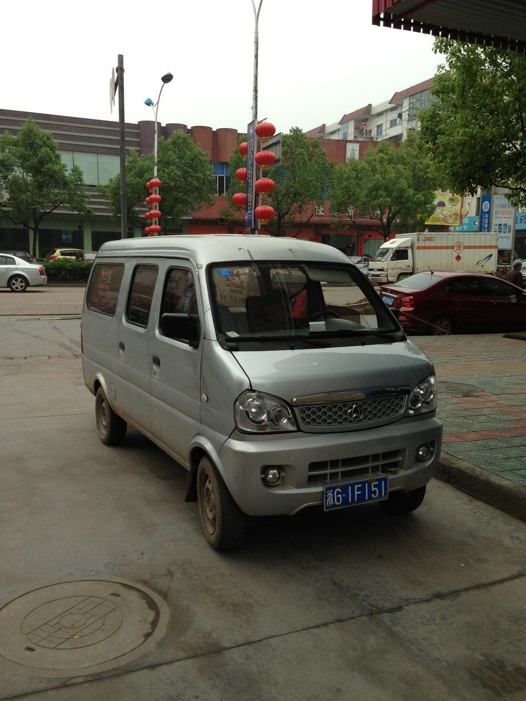cars found in china