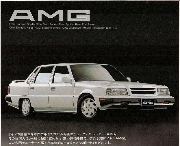 Mitsubishi AMG john lloyd