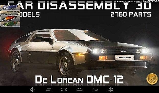 CA3D Screenshot Delorean