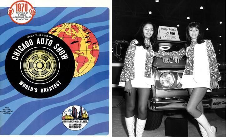 Chicago Auto Show 1970
