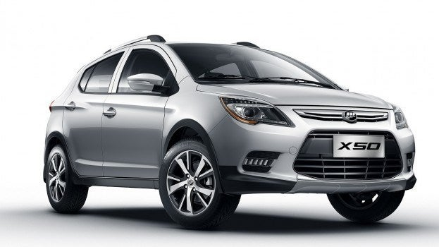 Lifan X50 Official