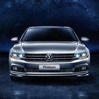 2017 Volkswagen Phideon Front Fascia