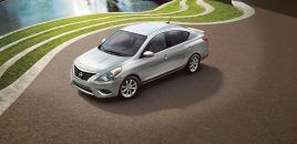 2017 Nissan Versa Sedan: Pricing & Performance Overview