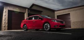 2017 Nissan Sentra SR Turbo: Pricing & Performance Overview