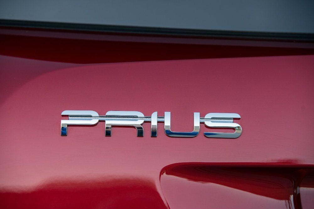 2016 Toyota Prius Four Touring 10 AAE9E5026F0118D0FD09E2B9C088B827F27B8471