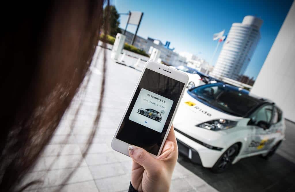 Nissan & DeNA Begin Field Testing Robo-Vehicle Service
