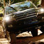 2016 Toyota Land Cruiser 29 F66AFCBFC0B81A84DAA5D4518518F4D25FF3696B