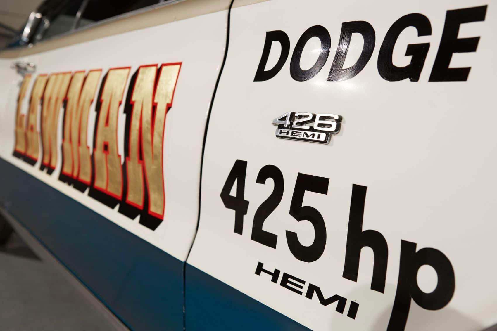 HS966 004DG