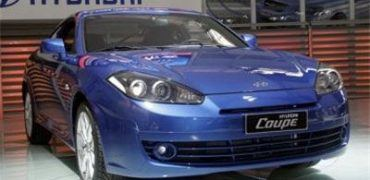 2007 Hyundai Tiburon at the Show