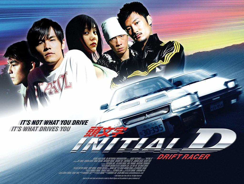 Initial D movie poster