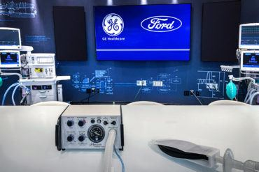 Ford, GE Healthcare to Produce 50,000 Ventilators in Michigan 1