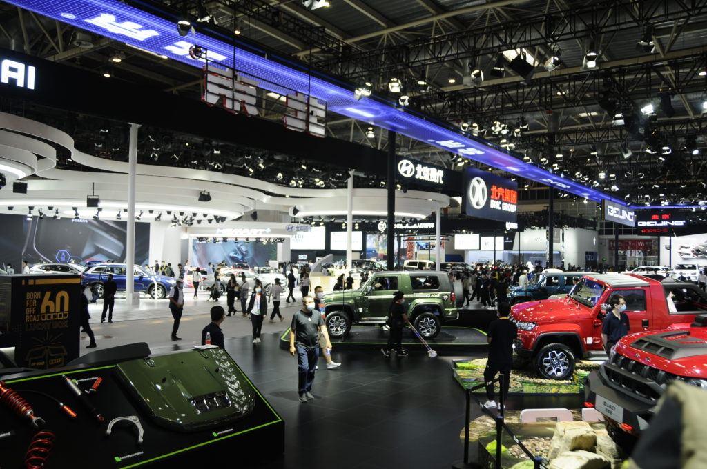 2020 Beijing Motor Show.