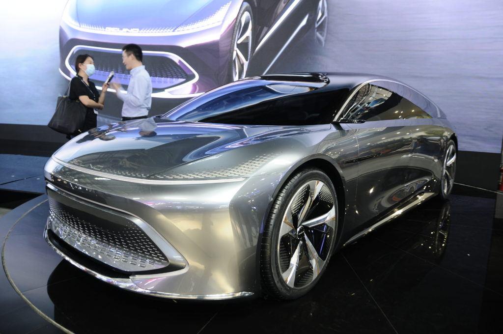 Beijing Radiance Concept EV 1